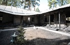 Итоги 17.09: Пожар у Гонтаревой и квартиры морякам