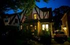 В Нью-Йорке продают дом, в котором Трамп провел детство