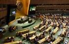 У Нью-Йорку відкрилася 74-а сесія Генасамблеї ООН