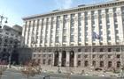 Зміни до закону про Київ: кінець децентралізації чи її поступ
