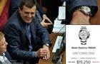 Нардеп  засвітив  годинник за ціною елітного авто