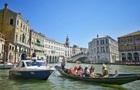 Голі туристи скупалися в каналі у Венеції і заплатили 3000 євро