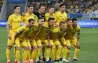 Матч Сербия - Украина состоится без украинских болельщиков