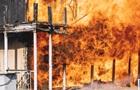 В Днепре пожар на набережной Победы