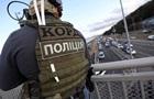 Угрожавший взорвать мост в Киеве обезврежен