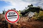 Росія в Мінську блокувала розведення сил в Золотому і Петровському