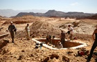 Розкрито таємницю технологічно розвиненої стародавньої цивілізації
