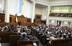 Верховна Рада прийняла закон про реформування ГПУ