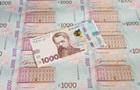 НБУ випустить п ять мільйонів банкнот у 1000 гривень