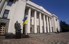 Рада продовжила закон про фінансову реструктуризацію