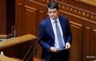 Разумков підписав закони про імпічмент і Антикорсуд