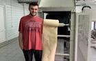 Українець вперше створив папір з опалого листя