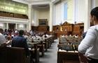 Рада прийняла до розгляду проект бюджету-2020