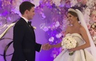Певица Ассоль вышла замуж в 23-килограммовом платье