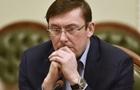 Комісія прокурорів оголосила Луценку догану