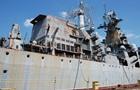 Недобудований крейсер  Україна  мають намір продати
