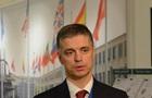 Пристайко сказав про big deal щодо газу і Донбасу