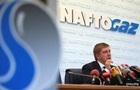 Нафтогаз розрахував тарифи на транзит газу для РФ