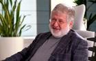 Коломойський заперечує переговори щодо ПриватБанку