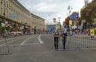 Центр Києва перекрили через День рятувальника