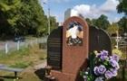 У Чернігівській області пошкодили пам ятники загиблим воїнам АТО