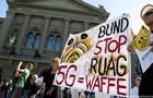 У Швейцарії протестували проти мобільної мережі 5G