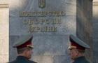 Міноборони представить новий план захисту України