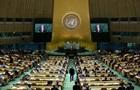 Членам делегації Ірану не видали візи для відвідування Генасамблеї ООН