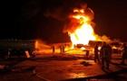 Итоги 22.09: Пожар в Киеве и признания Трампа