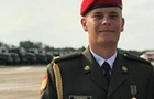 У Львові до смерті побили курсанта військової академії