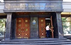 Зеленський запустив реформу прокуратури