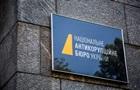 У НАБУ закликали Зеленського не поширювати дезінформацію про НАБУ