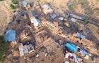 Потужний землетрус сколихнув Пуерто-Ріко