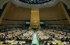 Генассамблея ООН: США не дали визы части российской делегации
