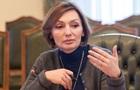 НБУ: Переговоры с МВФ заморожены из-за ПриватБанка