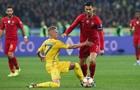 Украина - Португалия. Онлайн матча