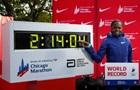 Встановлено новий рекорд у жіночому марафоні