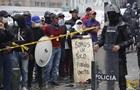 Влада Еквадору погодилася на умови протестувальників
