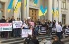 У Києві мітингують на підтримку Марківа