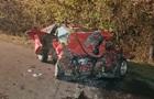 В Николаевской области четыре человека погибли в ДТП