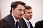 Гончарук рассказал о ситуации с МВФ