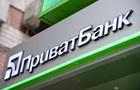 Глава ПриватБанку заявив про посилення тиску після зміни влади