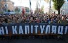 Итоги 15.10: Ультиматум власти, план Б по Донбассу