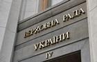 У Раді з явився законопроект про заборону імпорту електроенергії з РФ