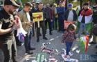 Курди пікетували посольство США в Києві