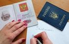 Подвійне громадянство в Україні: загроза чи прорив