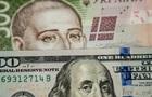 Курси валют на 17 жовтня: гривня продовжує падіння