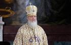 У РПЦ знову заговорили про підрив єдності через  український розкол