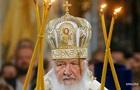 РПЦ розірве відносини з церквою, яка визнала ПЦУ