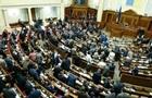 Рада прийняла два закони про внутрішню роботу парламенту